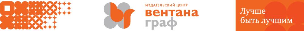 Сайты дляграфов конкурсов